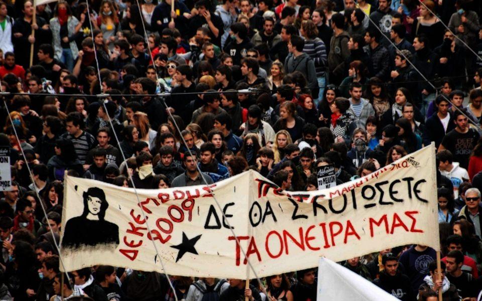 Κάτω τα χέρια από τη νεολαία! Οι δολοφόνοι του Γρηγορόπουλου στη φυλακή!