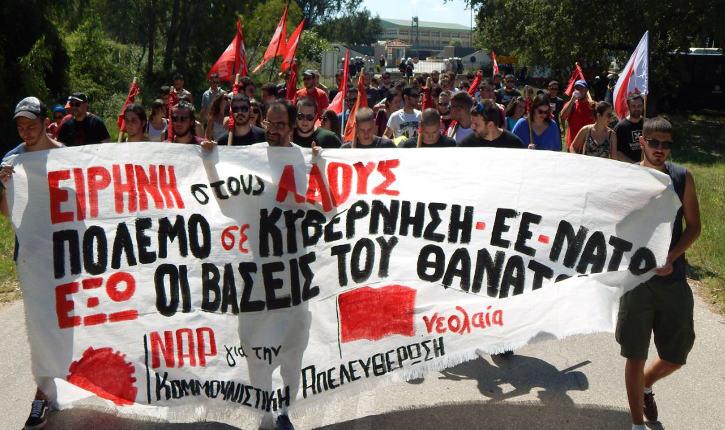 70 χρόνια από την ίδρυση του ΝΑΤΟ: Απειλή που έρχεται από το παρόν και το μέλλον, όχι από το παρελθόν
