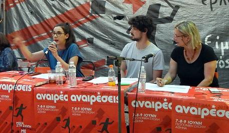 Η Revolution Permanente στην Ελλάδα, στο Φεστιβάλ των Αναιρέσεων: οι προκλήσεις μιας αντικαπιταλιστικής αριστεράς σε κρίση.