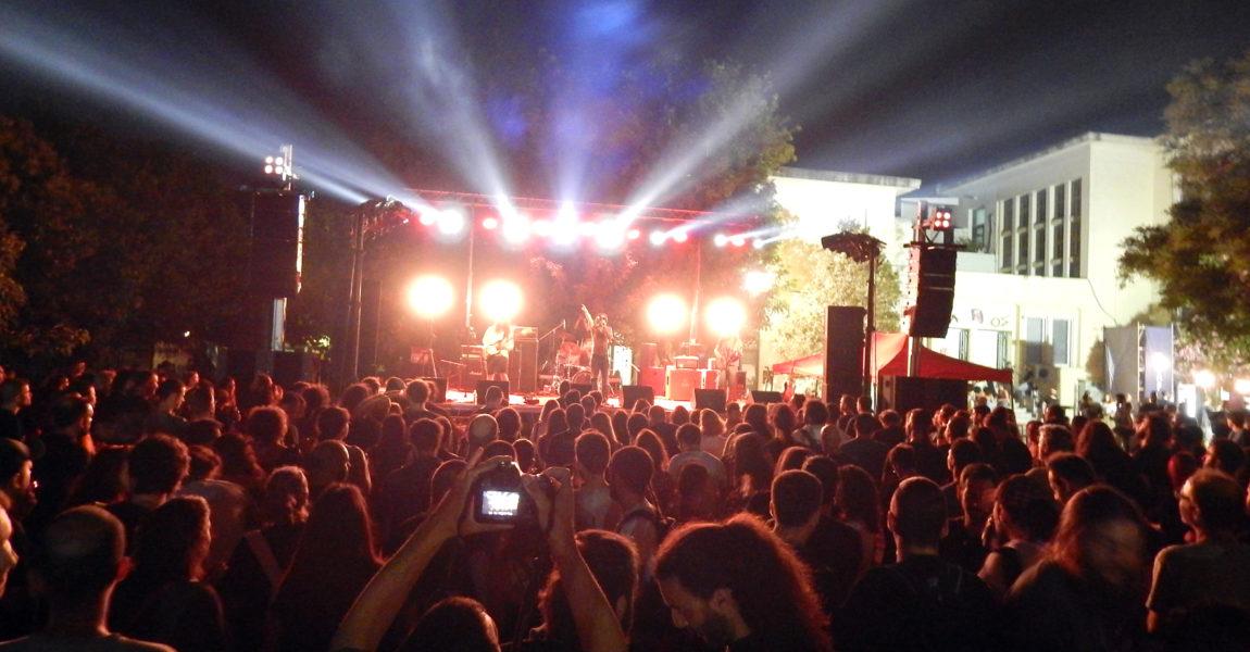 Ανακοίνωση ΝΑΡ-ν.Κ.Α. για την απαγόρευση του φεστιβάλ Αναιρέσεις στα Γιάννενα