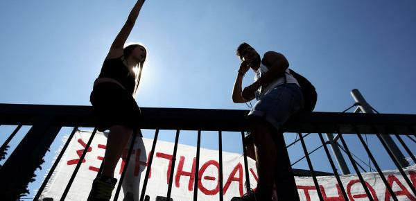 Καταγγελία για την αστυνομική επέμβαση στη μαθητική κατάληψη του 7ου ΕΠΑΛ Λάρισας
