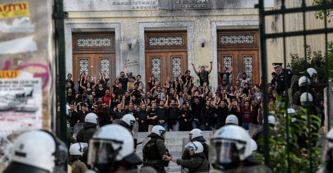 Να αθωωθούν οι συλληφθέντες – μέλη της νεολαίας Κομμουνιστική Απελευθέρωση!