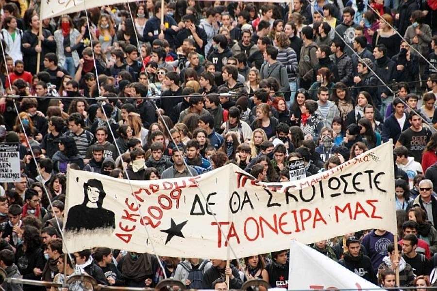Για την καταστολή των διαδηλώσεων της 6ης Δεκέμβρη | ΝΑΡ – νΚΑ Πάτρας