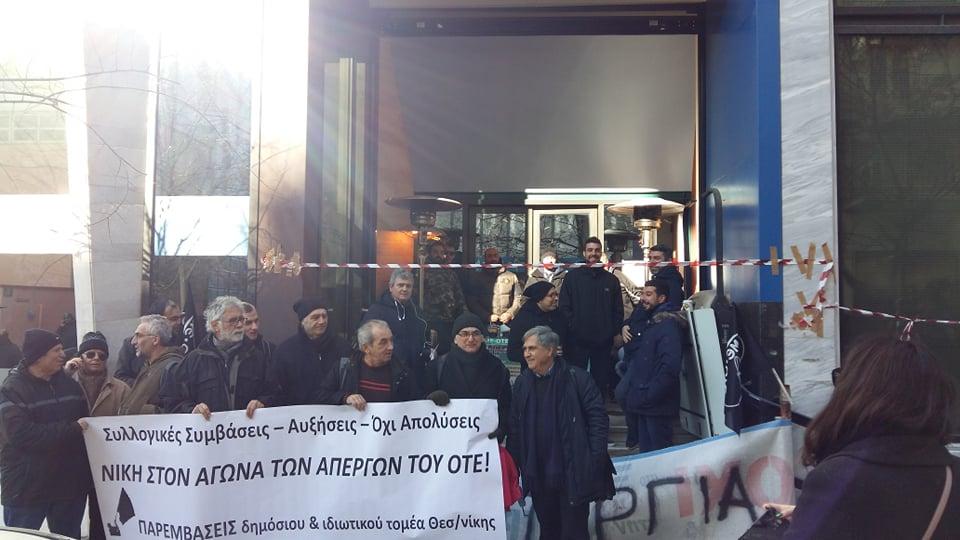 Ανακοίνωση της νΚΑ Θεσσαλονίκης για την απεργία στον ΟΤΕ