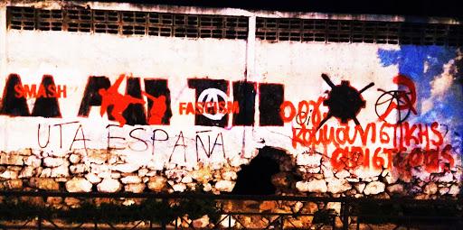 Να αθωωθούν οι δύο αγωνιστές που κρίθηκαν ένοχοι για … αντιφασιστικό σύνθημα σε τοίχο!