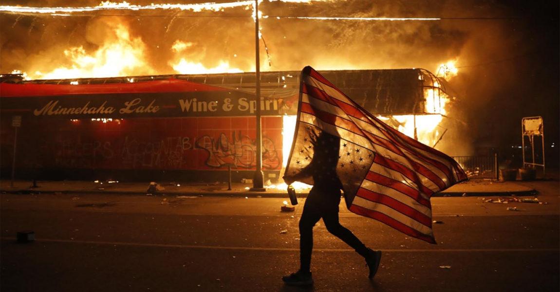 Αλληλεγγύη στους εξεγερμένους των ΗΠΑ