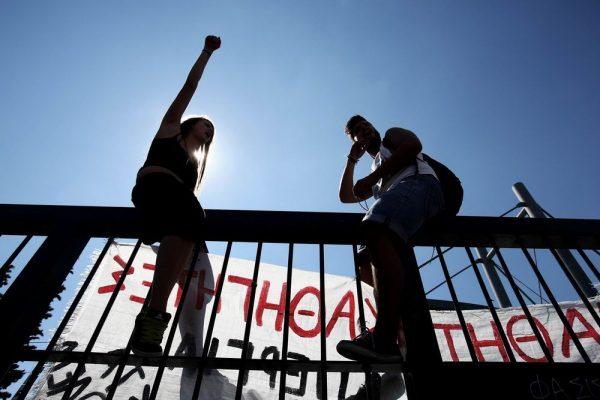 Να ακουστεί η φωνή των μαθητών! Εδώ και τώρα να κλιμακωθεί ο αγώνας!
