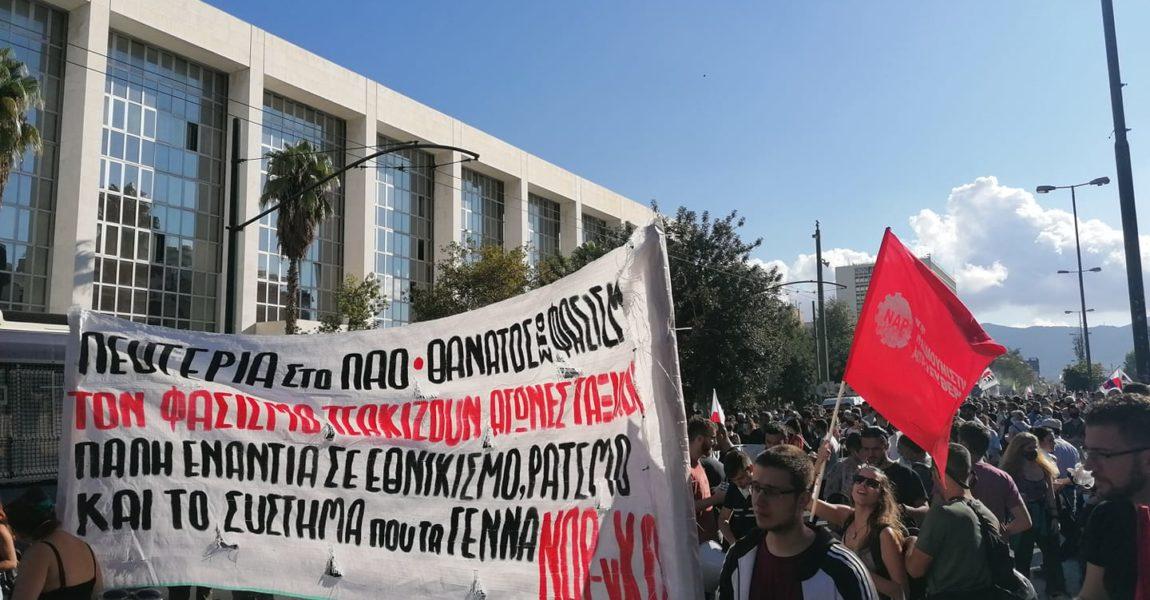 Ιστορική νίκη του αντιφασιστικού κινήματος – Όργιο κρατικής καταστολής – Ώρα κλιμάκωσης και γενίκευσης του αγώνα