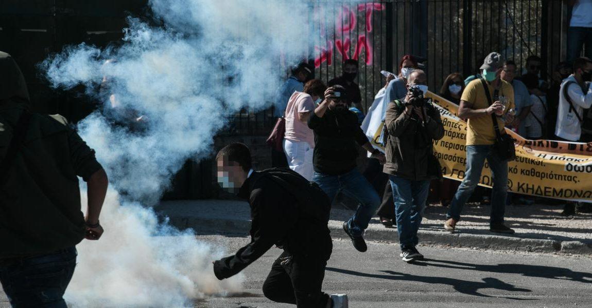Με ΜΑΤ και βία δεν γίνεται παιδεία!