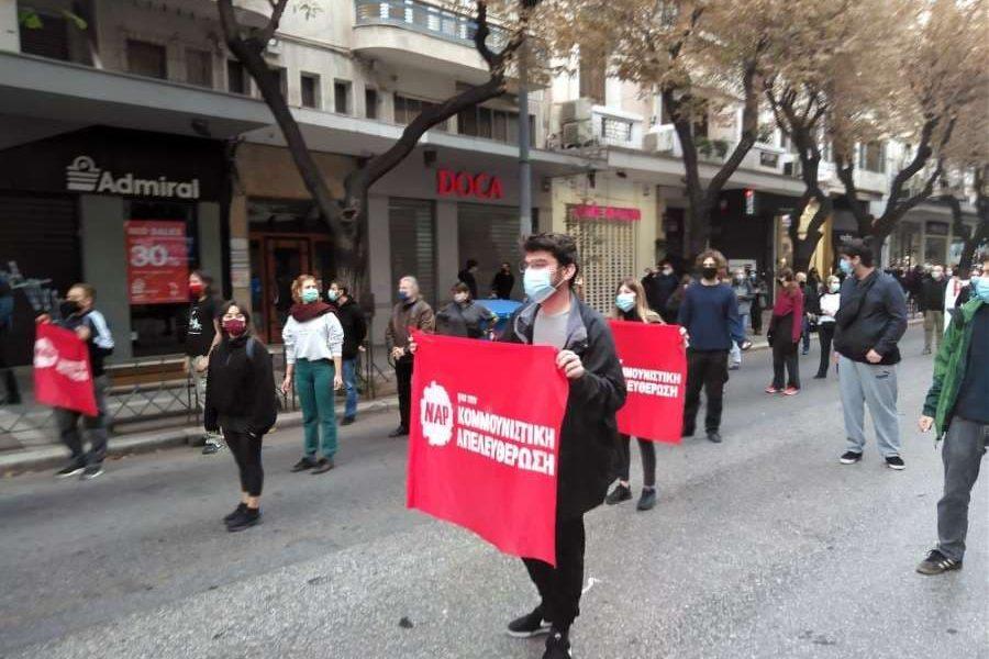 Στήριξη του Socijalizam (Κροατία/Σερβία) προς τους συλληφθέντες διαδηλωτές της 17ης Νοέμβρη