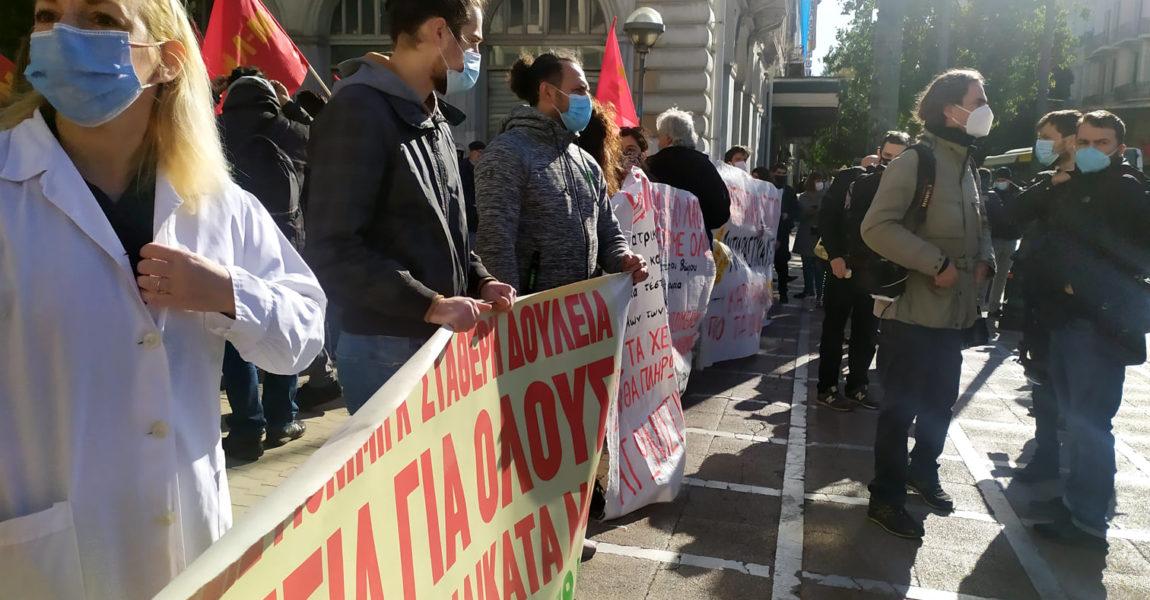 ΝΑΡ: Η τρομοκρατία της κυβέρνησης δεν πέρασε, η απεργία και οι απεργιακές συγκεντρώσεις έγιναν!