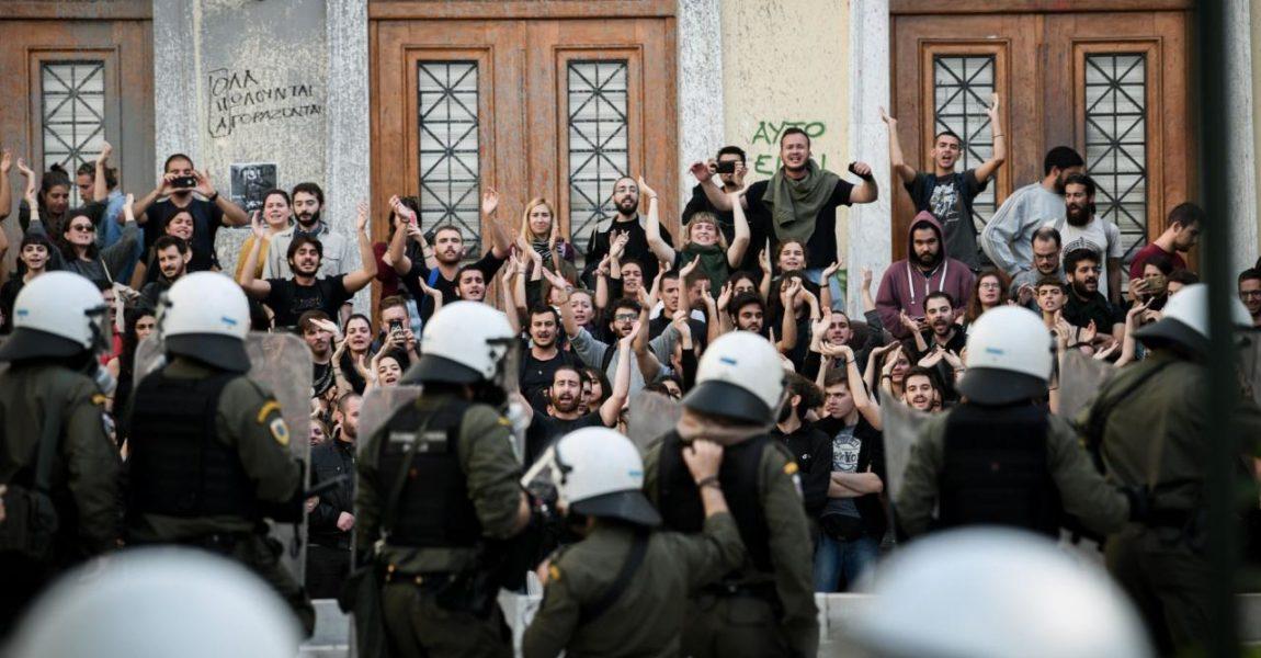 ΕΑΑΚ: 47 χρόνια μετά η ΝΔ φέρνει την αστυνομία στα πανεπιστήμια