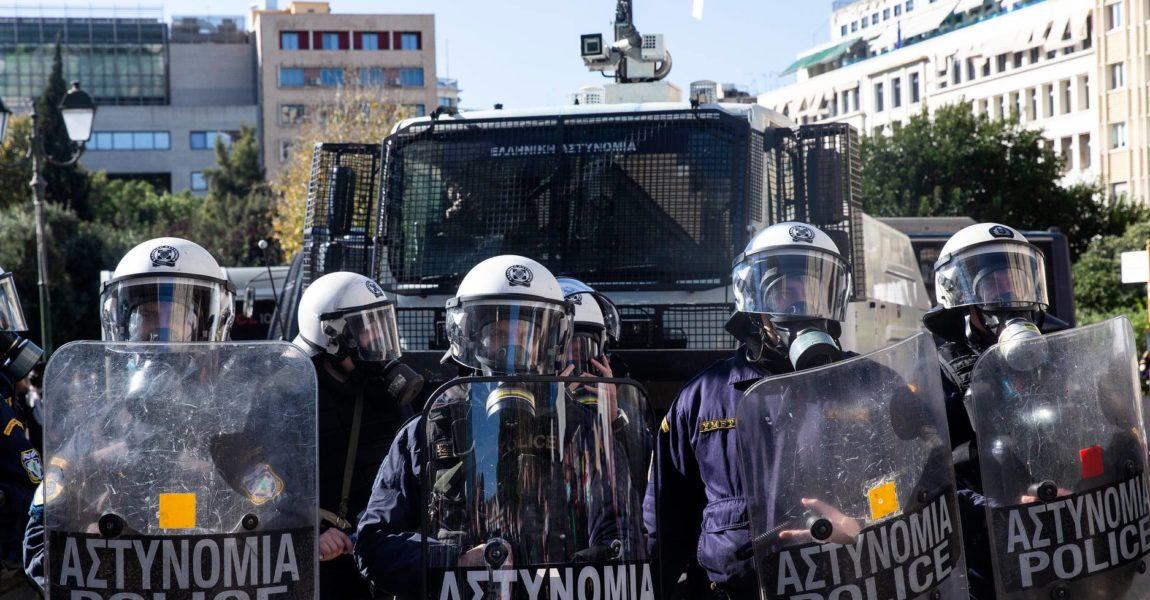 ΝΑΡ: Στους δρόμους σπάνε οι προκλητικές απαγορεύσεις των διαδηλώσεων