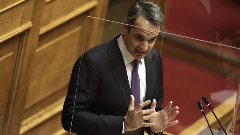 Οι μαζικές αντιδράσεις έστειλαν πίσω τα 500€ πρόστιμο που ανακοίνωσε η κυβέρνηση!