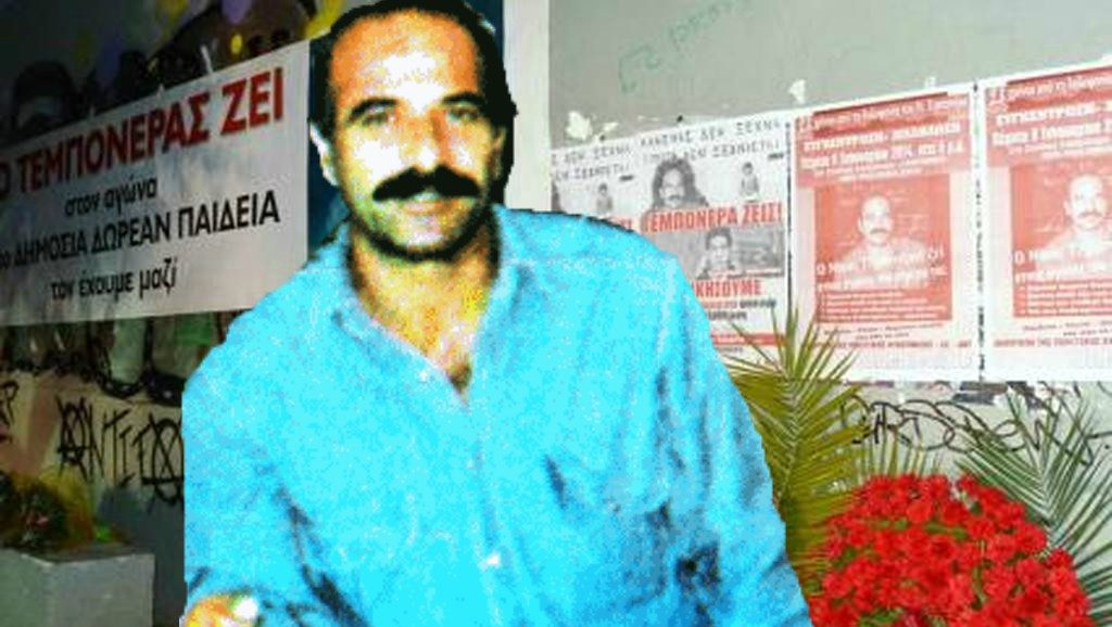 Ο Νίκος Τεμπονέρας Ζει στους αγώνες για Δουλειά, Ειρήνη, Παιδεία,  Ελευθερία