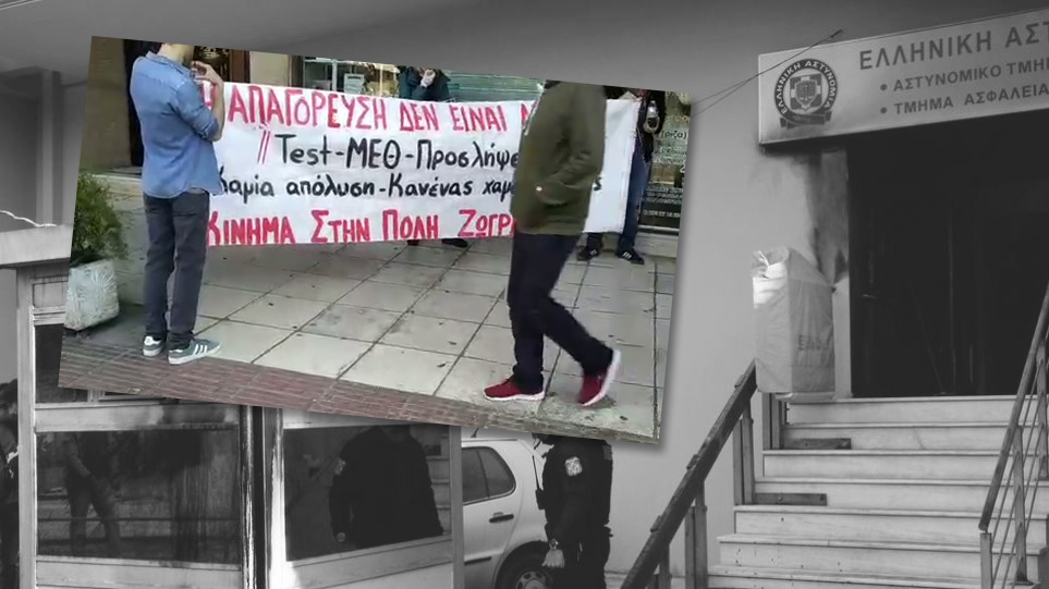 Η κυβέρνηση προχωρά σε ανακίνηση υπόθεσης διώξεων 9 μελών της ΑΝΤΑΡΣΥΑ στου Ζωγράφου