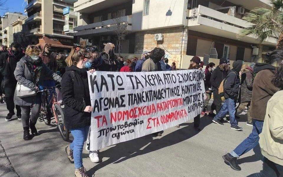 νΚΑ Μαγνησίας: Δε θα επιτρέψουμε η ολόπλευρη μόρφωση να γίνει προνόμιο λίγων κι εκλεκτών