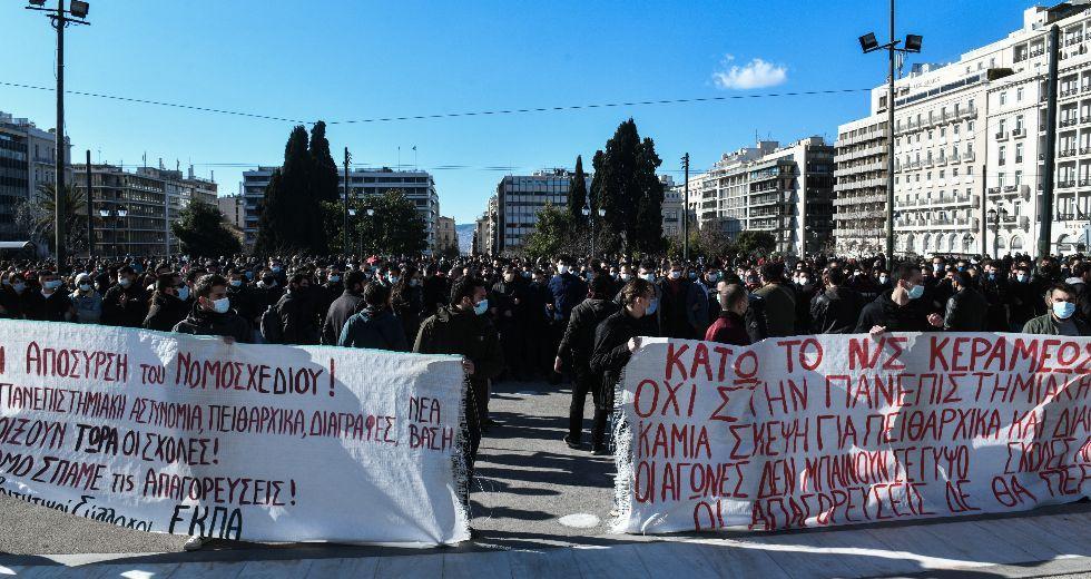 Προκήρυξη νΚΑ: Να γίνει η παιδεία ο σπασμένος κρίκος της επίθεσης στα δικαιώματά μας!