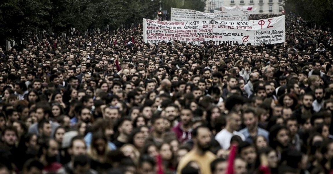 jLC – Nous sommes des milliers et nous ne serons pas terrorisés !