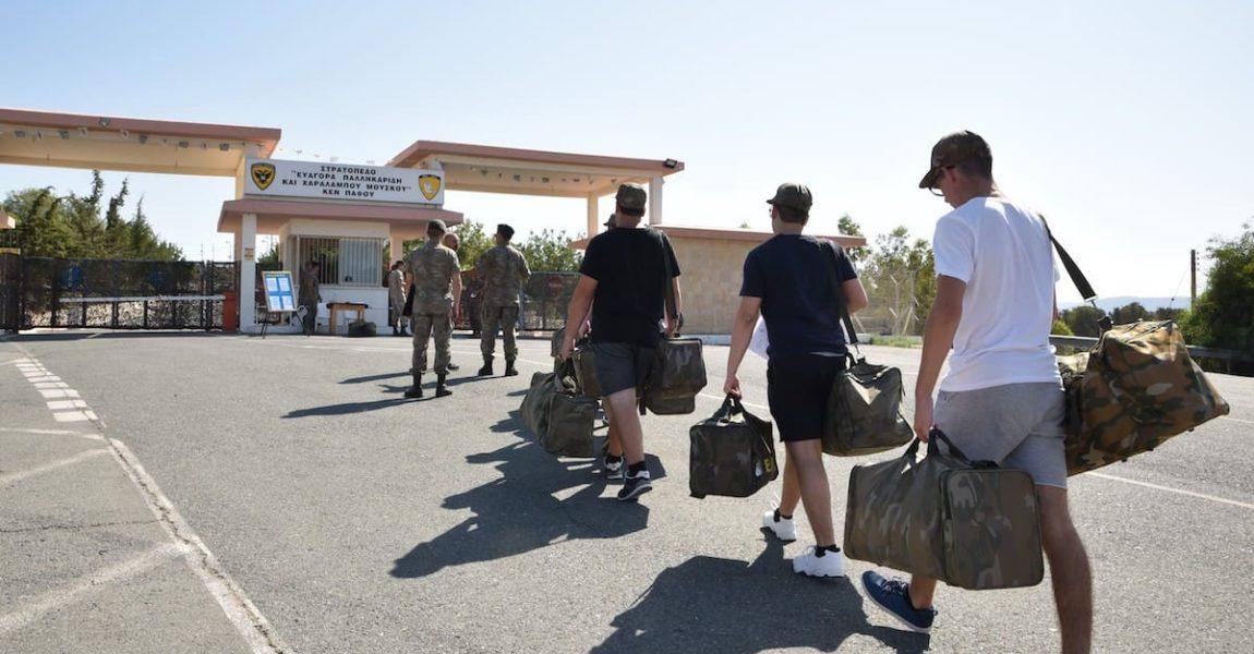 Θέλουμε μόρφωση, δουλειά, ελεύθερη ζωή και ΟΧΙ περισσότερους μήνες στον στρατό!