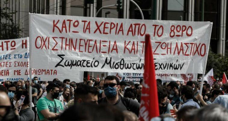 ΝΑΡ: Απεργοσπαστικό πραξικόπημα ΓΣΕΕ-ΑΔΕΔΥ! Οι εργαζόμενοι να το σταματήσουμε!