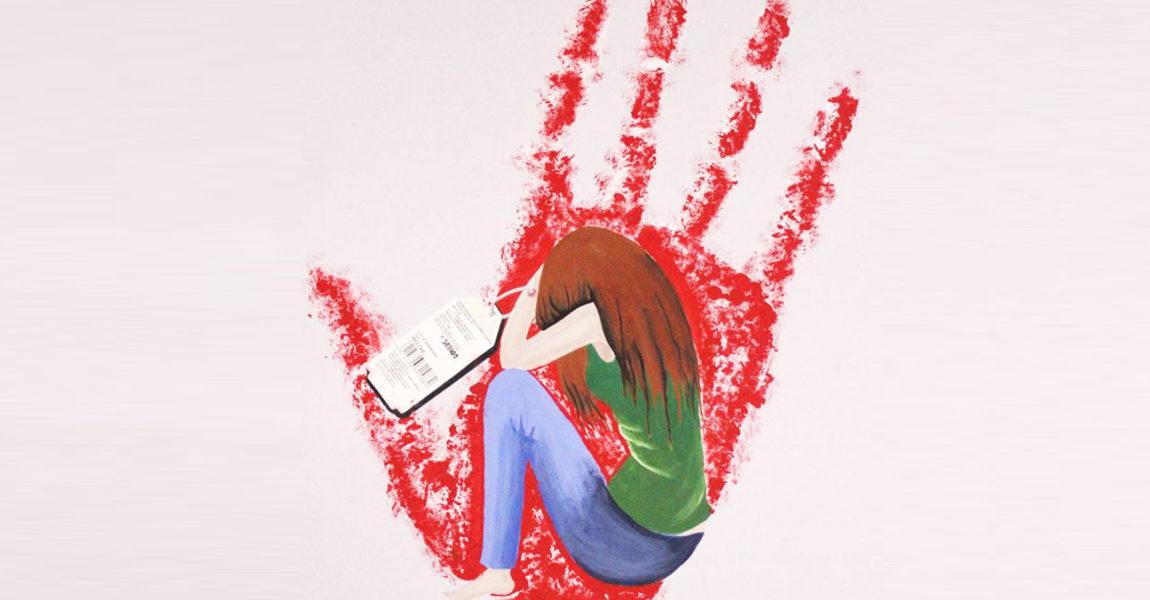 ΝΑΡ-νΚΑ: Τέλος στην έμφυλη βία! Μην κουκουλωθεί από κυβέρνηση-κράτος το κύκλωμα trafficking πίσω από την επιζώσα!