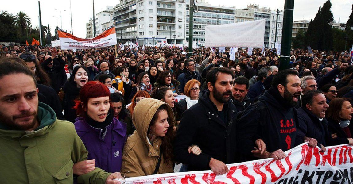 νΚΑ: Νίκη στην απεργία των εκπαιδευτικών!