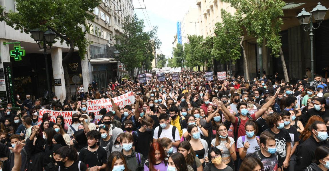 νΚΑ: Δε γυρίσαμε στις σχολές μας για να τις ξανακλείσει η κυβέρνηση